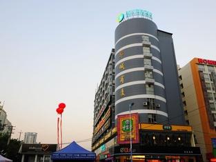 City Comfort Inn (Nanning Dongge Huacheng)