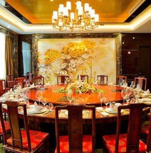 Yichang Golden Lion Hotel