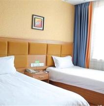 GreenTree Alliance Harbin Ice & Snow World Sun Island Hotel