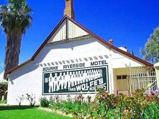 Bourke Riverside Motel