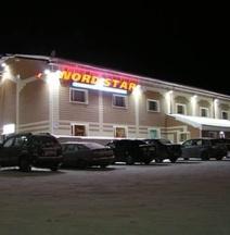 Горнолыжный Комплекс Nord Star