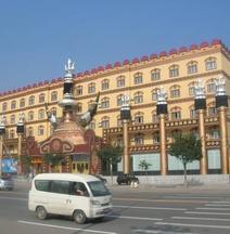 Prairie City National Hotel Of Inner Mongolia