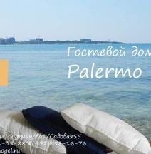 Mini-hotel Palermo