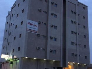 Zain Tabuk Apartment