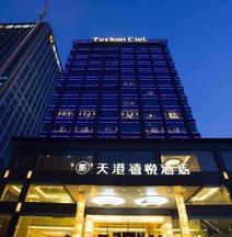Teckon Ciel Hotel Ningbo Jiangdong