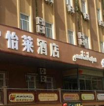 Elan Hotel Kashgar North Jiefang Road