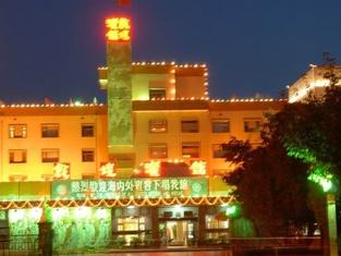 Gansu Dunhuang Hotel