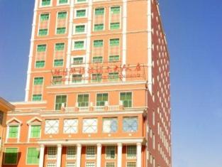 Zhungaer International Hotel