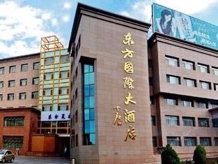 Orient International Hotel
