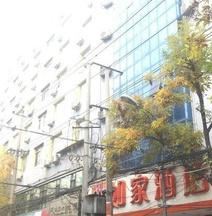 Home Inn Lanzhou Nanguan Shizi Oil Building