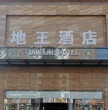 Diwang Hotel