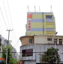 Home Inn (Lianyungang Haichang Road)