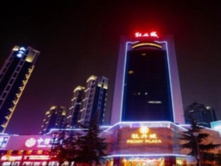 Luoyang Peony City Hotel