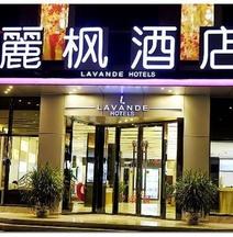 Lavande Hotel (Guangzhou Ximenkou Metro Station)