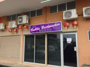 Bubble Backpackers Semporna