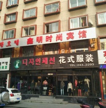 Xinming Fashion Hotel