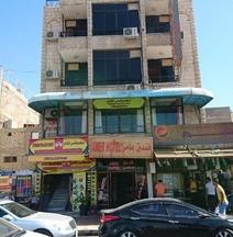 Amer 1 Hotel