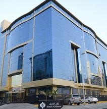 Beyab Al Hamra