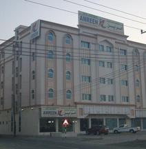 Amreen Hotel Apartments