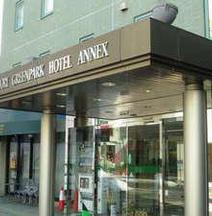 Aoyama Greenpark Hotel Annex