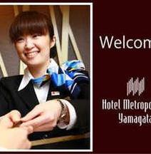 โรงแรมเมโทรโพลิแทน ยามางาตะ