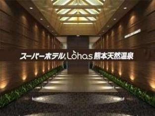 Super Hotel Lohas Kumamoto Natural Hot Springs