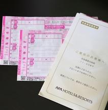 APA Hotel Niigata-Higashinakadori