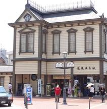 松山巢飯店