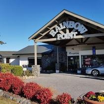 Rainbow Point Motel