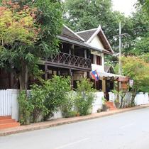 Villa Ban Lakkham
