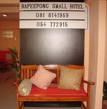 Rapeepong Small Hotel NAN