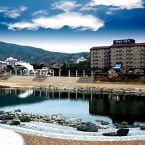 Kensington Resort Namwon