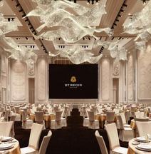 圣瑞吉吉隆坡酒店