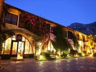 Savon Hotel - Special Class