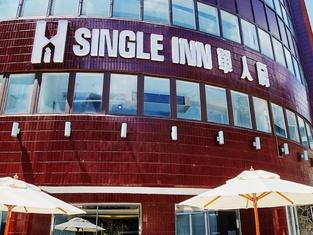 Single Inn Taipei - Hostel