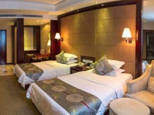 Huangshan International Hotel of Conference Center
