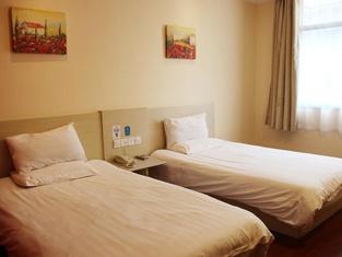 Hanting Hotel Guhuai Road