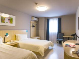Metropolo Jinjiang Hotels (Hefei Swan Lake)