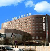 Juhua Jiaxi Hotel