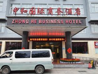 Zhong He Business Hotel