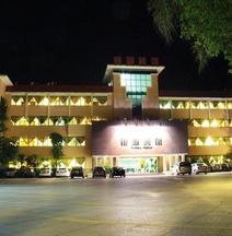 Yanshan Lake International Garden Resort