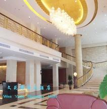Wen Yuan Business Hotel