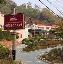 Daegu Mt. Palgong Spa Tourist Hotel