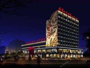 Zhungaer Hotel