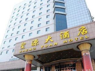 Xi Lai Sheng Yuan Hotel