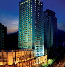 Howard Johnson Plaza Guiyang