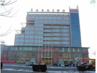 Aksu Pudong Holiday Hotel