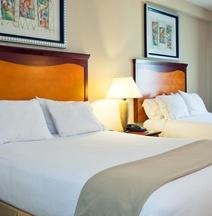 ホリデイ・イン エクスプレス ホテル & スイーツ バーミンガム - インバネス