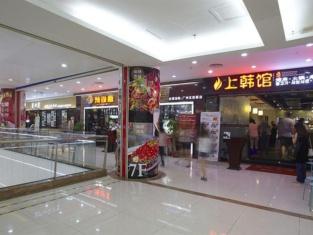 Sunshine International Apartment Hotel (Guangzhou Beijing Road Jinrun Bogong)