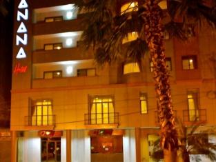 Hotel Puerto Banana